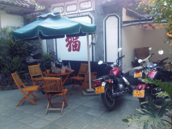 Purple Bamboo International Guest House : 大理的家