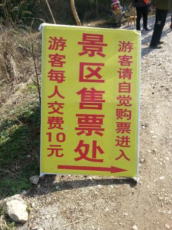 Lingchuan County, China: 4