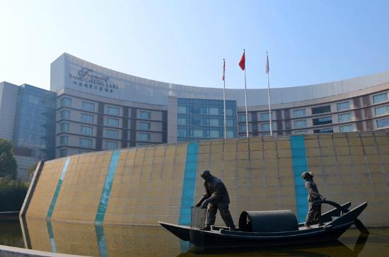 Fairmont Yangcheng Lake - Updated 2017 Prices  U0026 Hotel Reviews  Kunshan  China