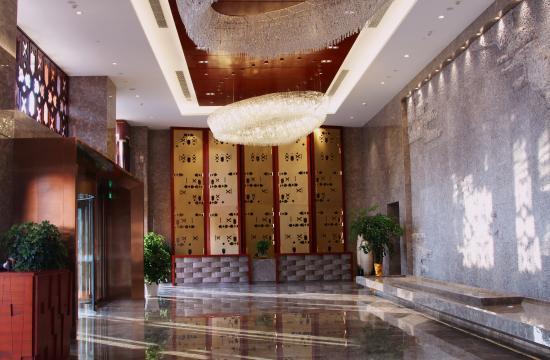 Enshi, China: 酒店大堂