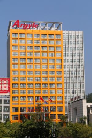 Argyle Hotel Enshi