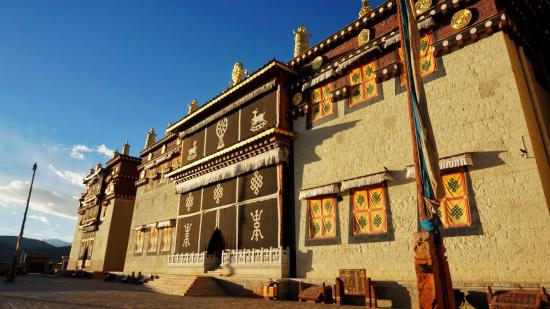 Shangri-la Old Town Hotel: 松赞林寺图
