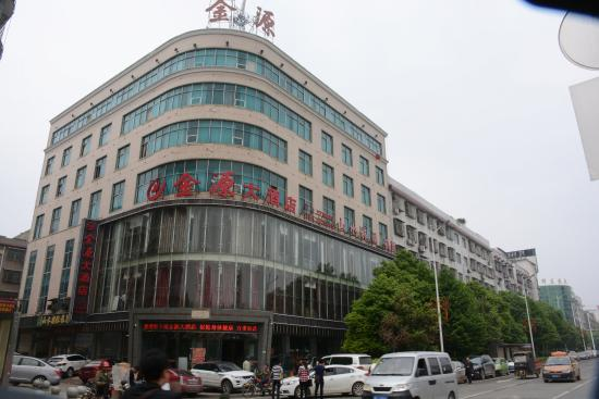 Shaodong County, Cina: 金源大酒店