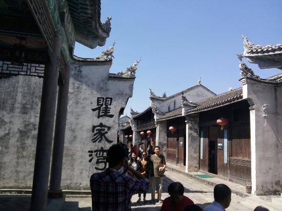 Lantian Ecotourism Scenic Area: 蓝田生态旅游风景区