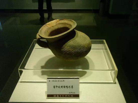 Nanping, Cina: 南平市博物馆