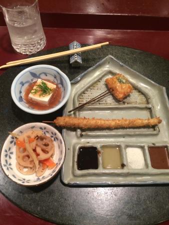 Arashiyama Kushitei
