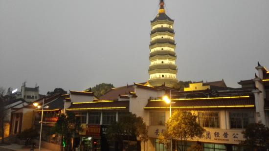Foto de Anqing