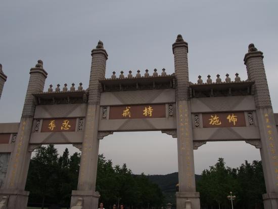 Wuxi, Cina: 刚进景区