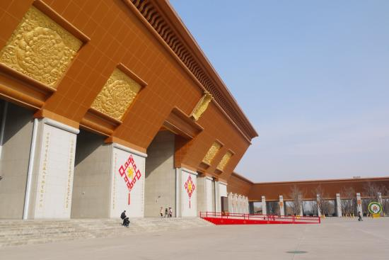 Fufeng County, China: 佛光大道口