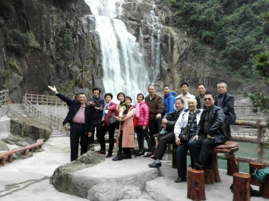 Fengshun County, China: 龙归瀑布