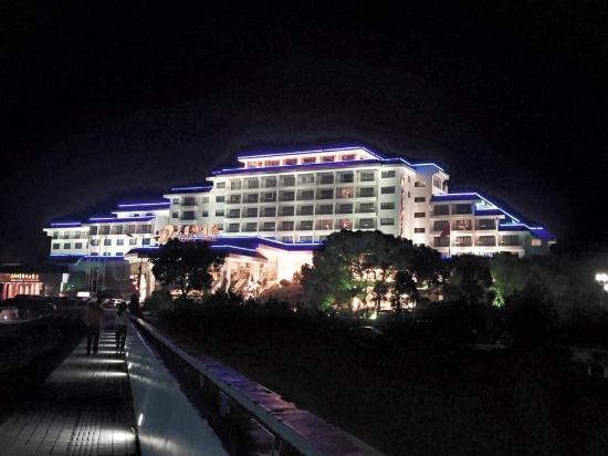 Tianmuhu Hotel: 夜景