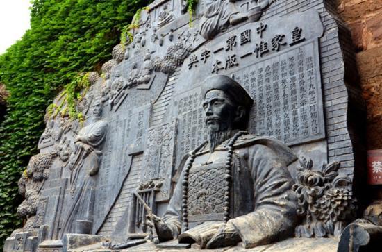 Yangcheng County, China: 中华字典博物馆