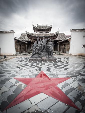 Jinxian County, Chine : 新四军整编旧址