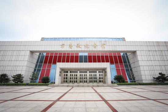 Yiyang County, China: 纪念馆正门