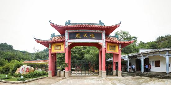 Ganzhou, الصين: 正门