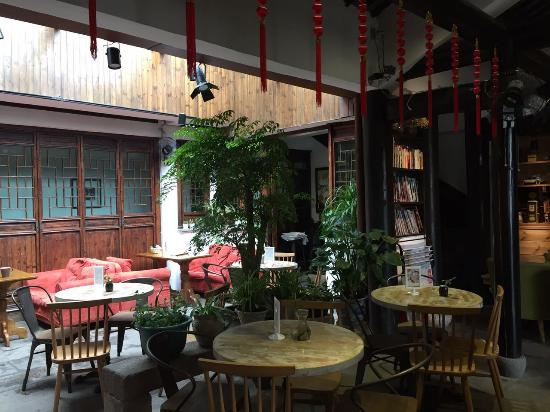 Suzhou Mingtown Suzhou Youth Hostel: 青旅大堂