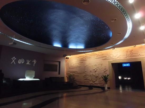 武进博物馆