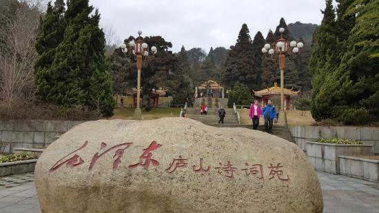 Jiujiang, Chiny: 占地还是很大
