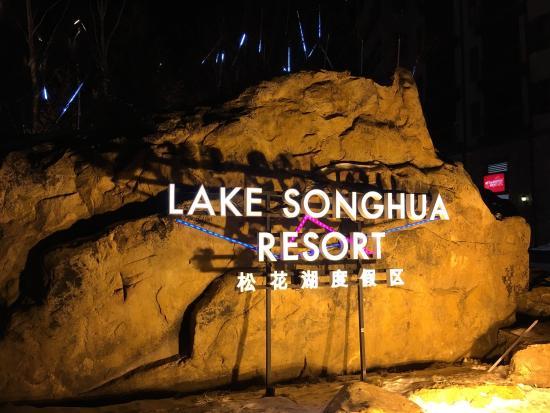 Jilin, China: 松花湖滑雪场