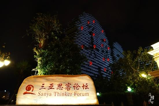 Sanya Beauty Crown Cultural Exhibition Center: 美丽之冠