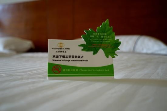 International Hotel Sanya: 三亚国际饭店