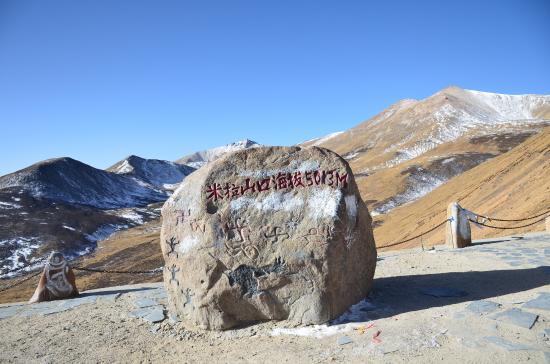 Gongbo'gyamda County, China: 海拔标志