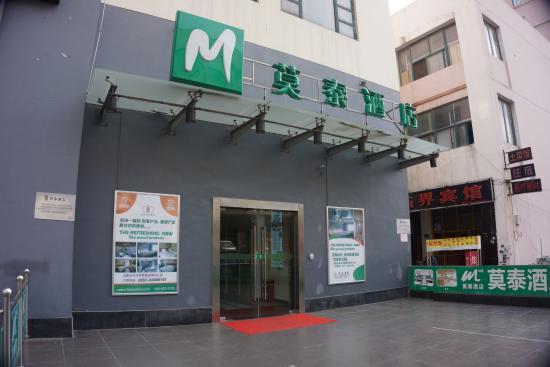 허페이 모텔 168 푸룽 로드 컨벤션 센터