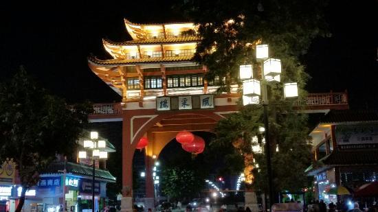 Shaoguan, Cina: -