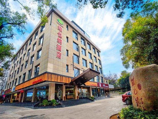Vienna Hotel Guilin Xiangshan Park