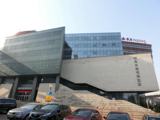 济南市规划展览馆