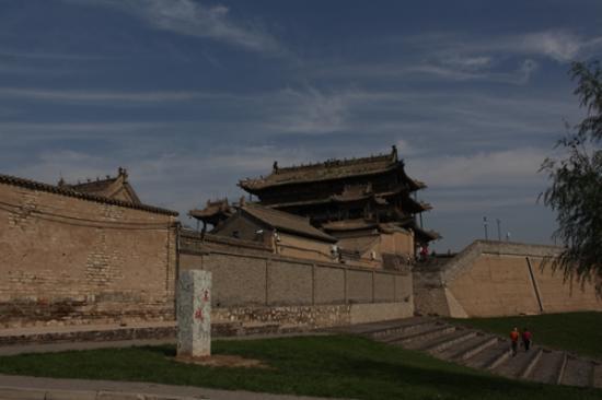 Weizhou Emperor Jade Cabinet : 位于老城北墙