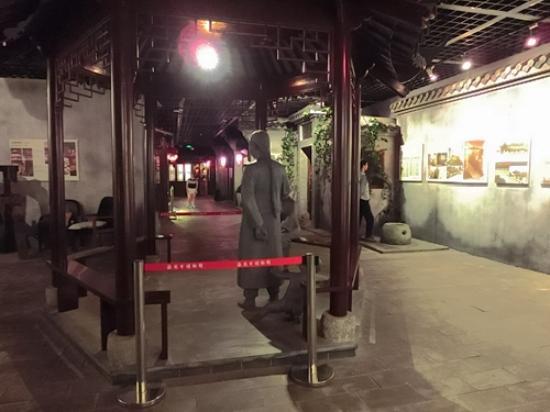 Huai'an, Κίνα: 展厅里复原了一条古代街道