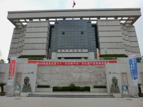 Huai'an, Chine : 博物馆外观