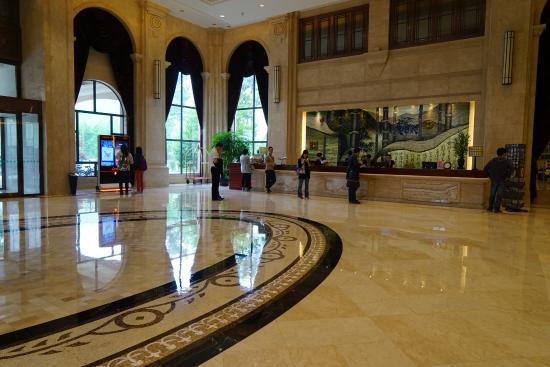 Yixing, Kina: 大厅