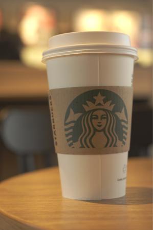 Starbucks (AoTe LaiSi)