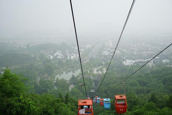 Yixing, Kina: 缆车