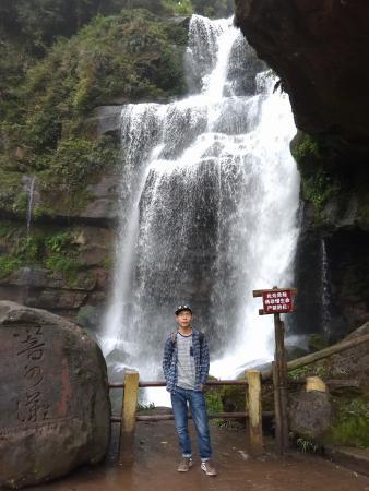 Qionglai, Çin: 漂亮的小瀑布