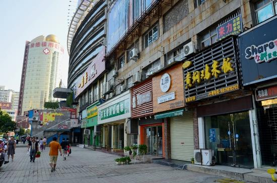 Jingdezhen, Китай: 景德镇维也纳酒店人民广场店