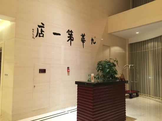 Chizhou 사진