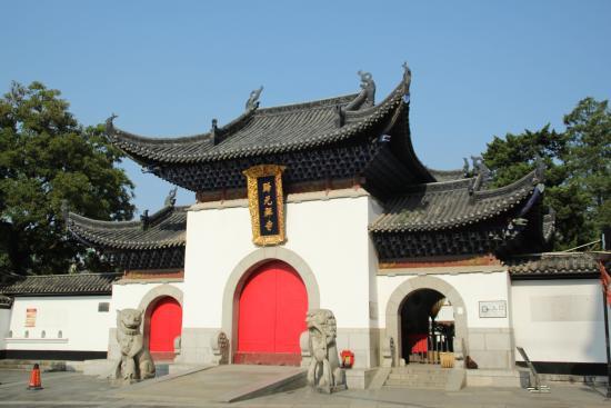 Wuhan, Chine : 归元寺