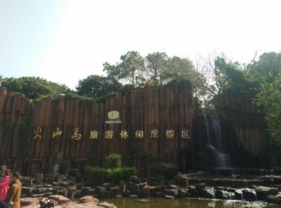Zhangpu County, Kina: 入口