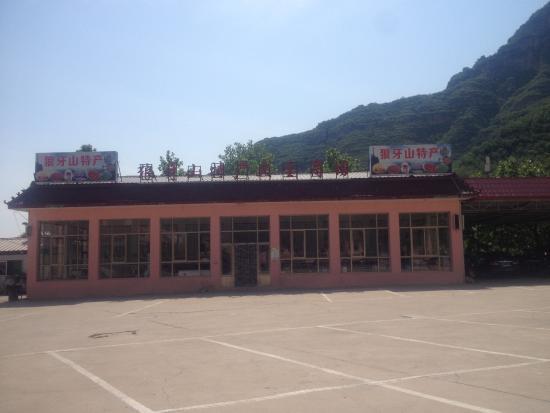 Zhongkai Hotel: 中凯大酒店