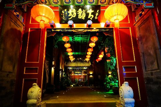 picture of traditional view hotel beijing rh tripadvisor ca
