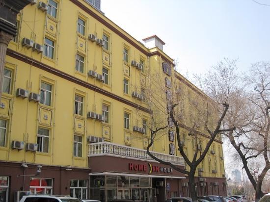 Home Inn (Harbin Guogeli Street)