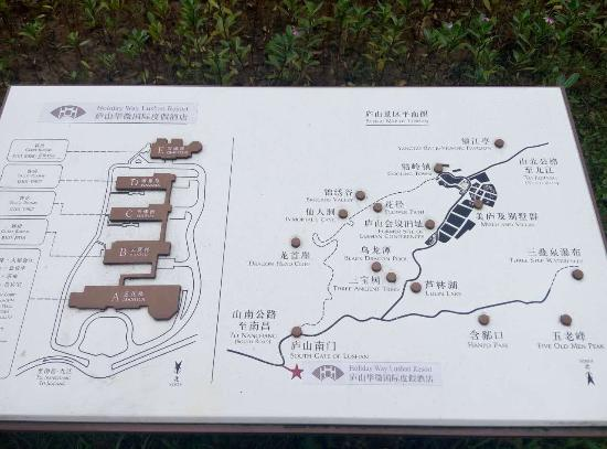 Jiujiang-bild