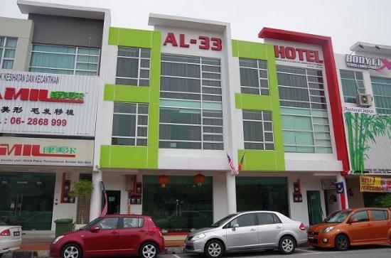 lobby picture of sun inns hotel laksamana melaka tripadvisor rh tripadvisor com my
