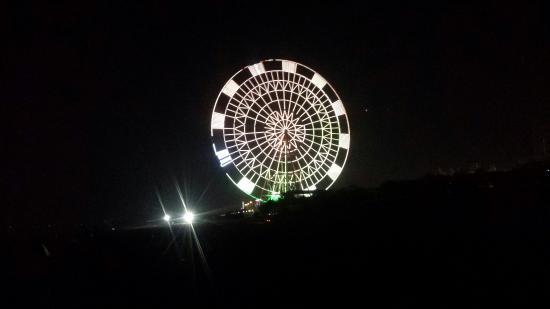 Nanchang, Chine : 夜里的南昌之星