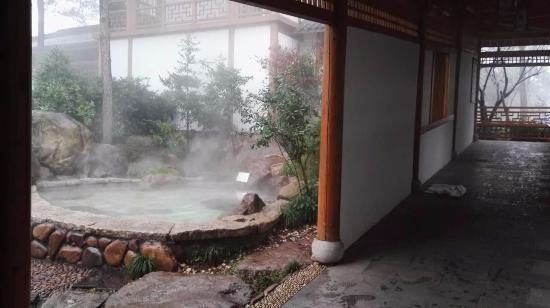 Wuyi County Photo
