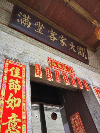 Shixing County, Κίνα: 在门口凑了10个人,买团队票(25元)进去的,围屋不大,走得快的话10分钟能看完。里面还有人在住,但大部分是空房间,缺少对围屋的解说,如果放一些摆设,还原当时的生活状态会好很多。