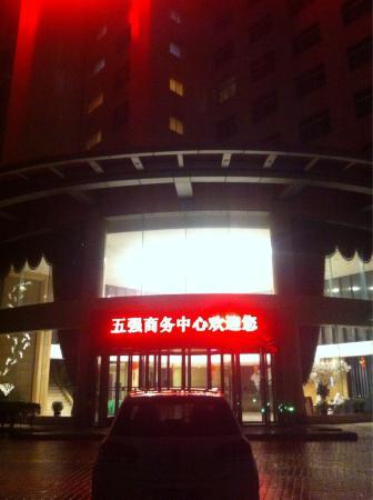 Xiye Hotel : photo6.jpg